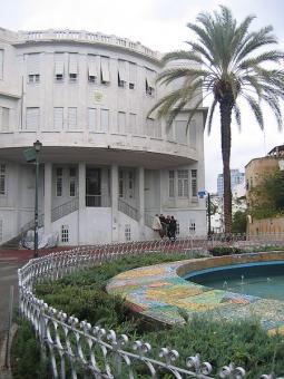 בית העירייה הישן בתל אביב ברחוב ביאליק