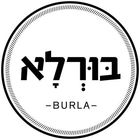 מסעדת בורלא-ירושלים