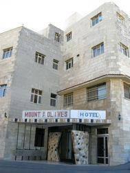 מלון הר הזיתים בירושלים