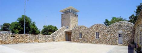 מצודת חוקוק
