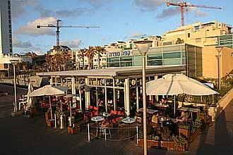 קפה מצדה סניף הירקון בתל אביב