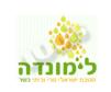 מסעדת לימונדה בתל אביב