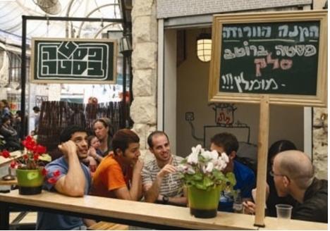 פסטה בסטה בשוק מחנה יהודה