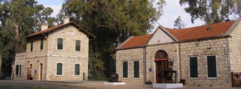 אתר תחנת רכבת העמק בכפר יהושע
