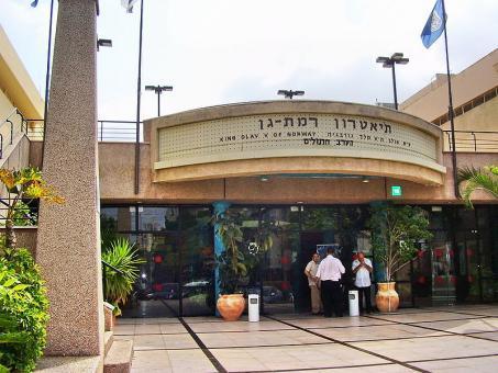 הכניסה לתיאטרון רמת גן מרחוב חיבת ציון