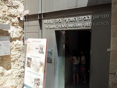 הבית השרוף - בית קתרוס בירושלים