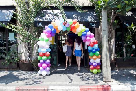 מסעדת ננה תל אביב