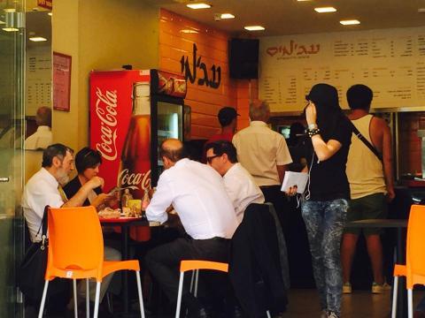 מסעדת עג'מי שלומציון המלכה