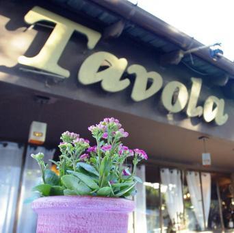 מסעדת טאבולה הרצליה