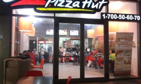 פיצה האט צומת בית שאן צים סנטר כשר למהדרין