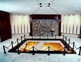 המרכז למורשת גוש עציון