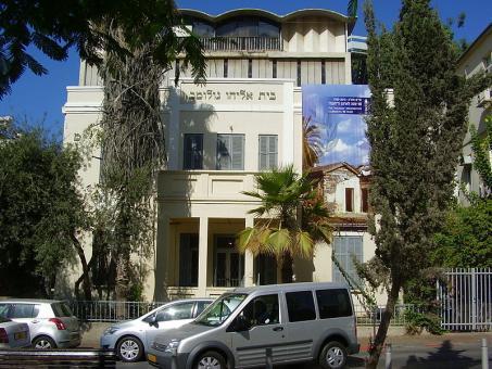 בית אליהו גולומב בשדרות רוטשילד