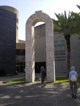 בית יגאל אלון - קבוץ גינוסר