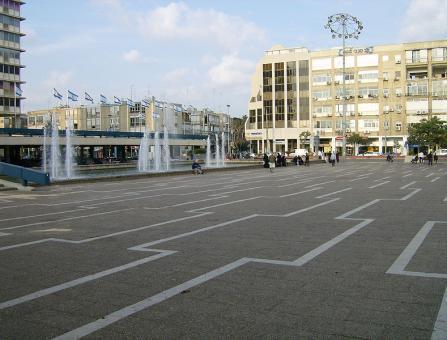 ככר רבין ברחוב אבן גבירול תל אביב