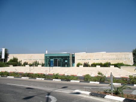 רחבת הכניסה למוזיאון ארצות המקרא
