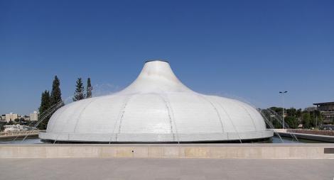 היכל הספר במוזיאון ישראל בירושלים
