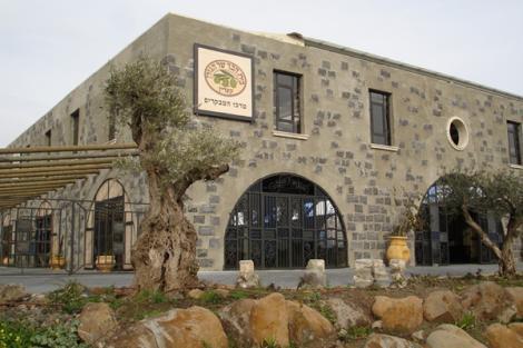 בית הבד של הגולן בקצרין
