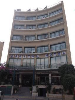מלון קפיטול בירושלים