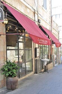 מסעדת קבלייר בירושלים