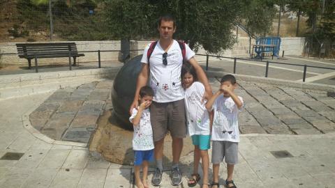 רחבת הכניסה למוזיאון המדע בירושלים