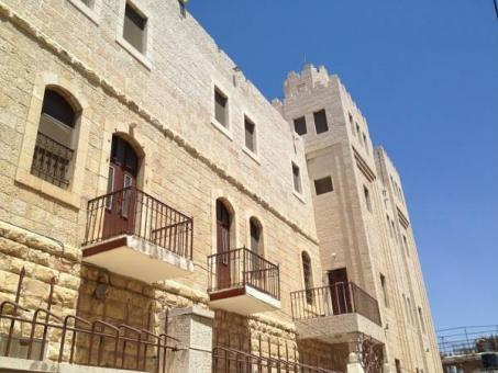 בית סנט תומאס, ירושלים