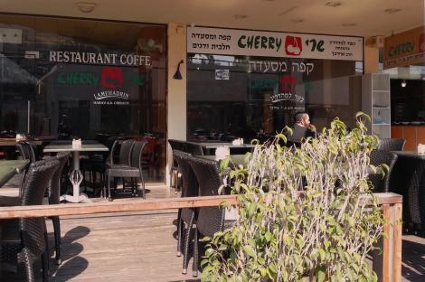 מסעדת שרי במדרחוב הבנים טבריה