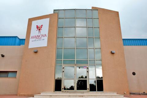 מרכז המבקרים אבנובה AVANOVA קוסמטיקה טבעית מרמת הגולן