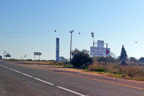 כניסה לאזור התעשייה בני יהודה בצומת גשור דרום רמת הגולן