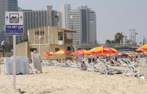 חוף אביב בתל אביב