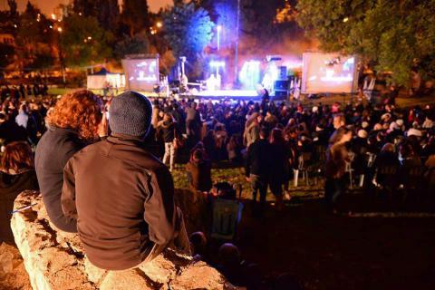 עצמאותה 2015 ובוביזמר בירושלים - כניסה חופשית