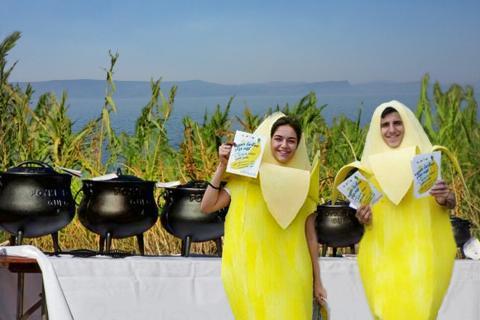 פסטיבל הבננה טעם כנרת מלך הפויקה