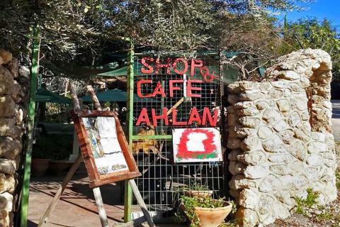 קפה אהלן בנווה שלום
