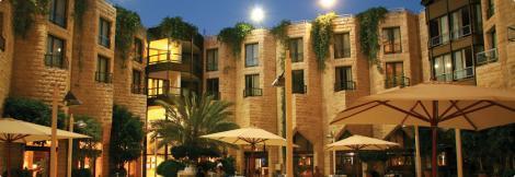 חצר מלון ענבל ירושלים