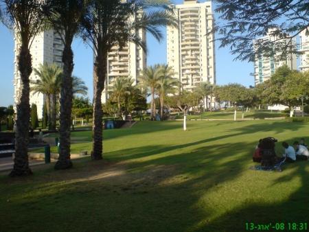 פארק מרום נווה ברמת-גן