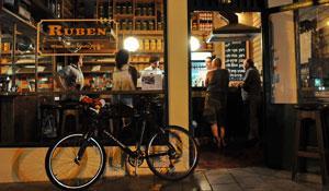 מסעדת Ruben רובן בהרצליה פיתוח
