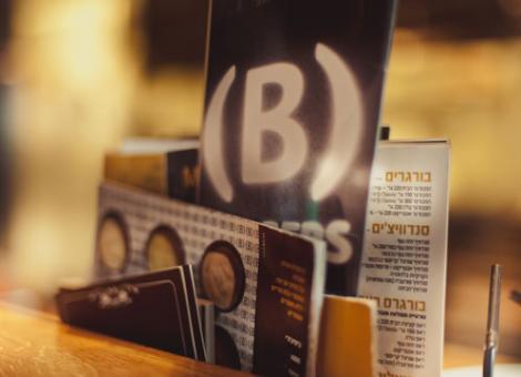 מסעדת בורגרס בר עזריאלי תל אביב