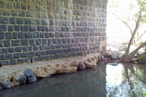 הגשר הסורי ברמת הגולן