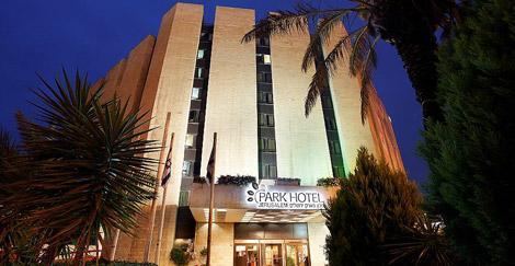 מלון פארק ירושלים