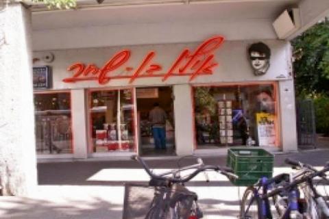DJ אילן בן שחר חנות תקליטים בתל אביב