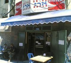 מסעדת ארז כניסה