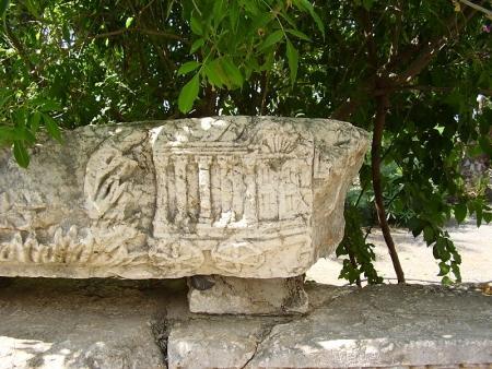 כפר נחום