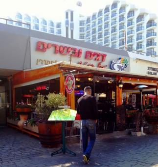 מסעדת לגונה בטיילת טבריה, דגים ובשרים, כשר למהדרין