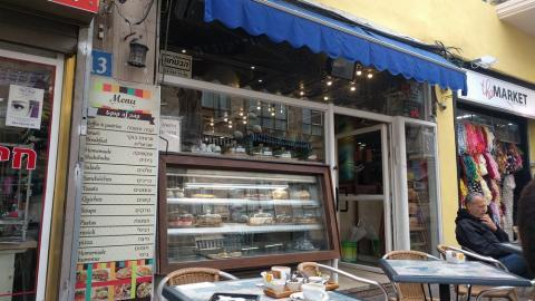 בית קפה לה קוקט נחלת בנימין