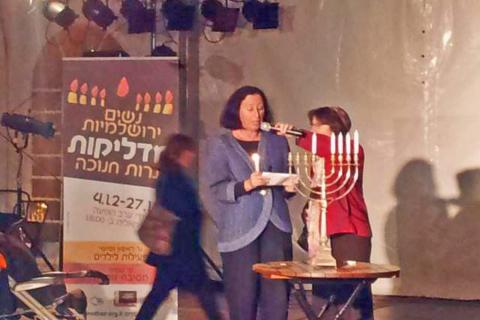 חנוכה 2015 בתחנה הראשונה בירושלים