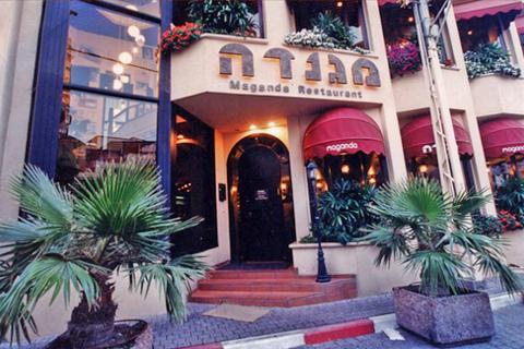 מסעדת מגנדה Maganda בתל אביב