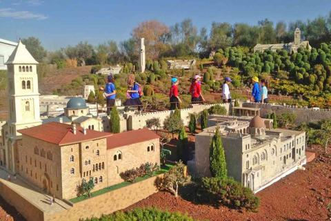 פארק מיני ישראל Mini Israel Park