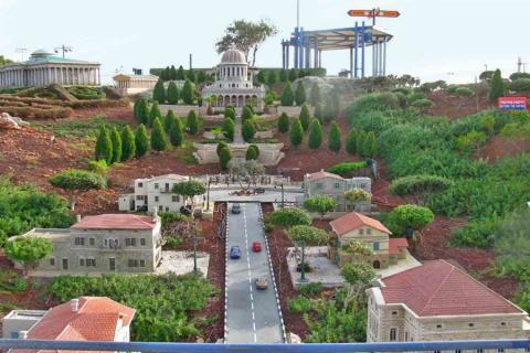 דגם הגנים הבהאיים בחיפה, פארק מיני ישראל Mini Israel Park