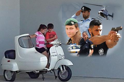 פסח בבית משטרת ישראל