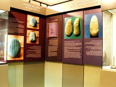 מוזיאון התרבות הירמוכית