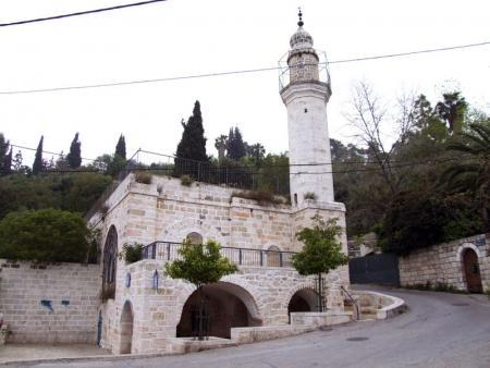 מסגד בעין כרם